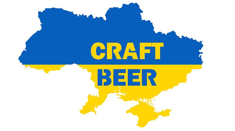 крафтовое пиво, Украина, аналитика