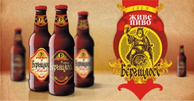 Bergshloss, пиво