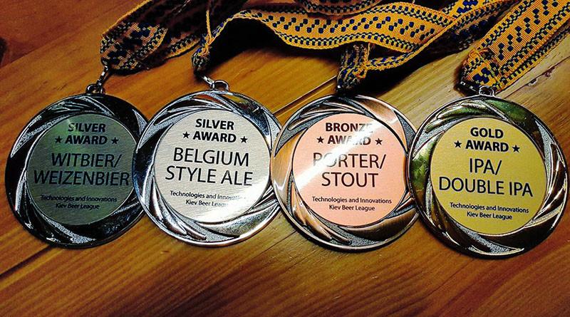 East European Beer Award 2017, конкурс пива, пивной конкурс, Украина, дегустационный конкурс