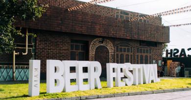 Kyiv Beer Festival, 2017, Киев, пивной фест, пивной фестиваль, фестиваль пива, украинский крафт