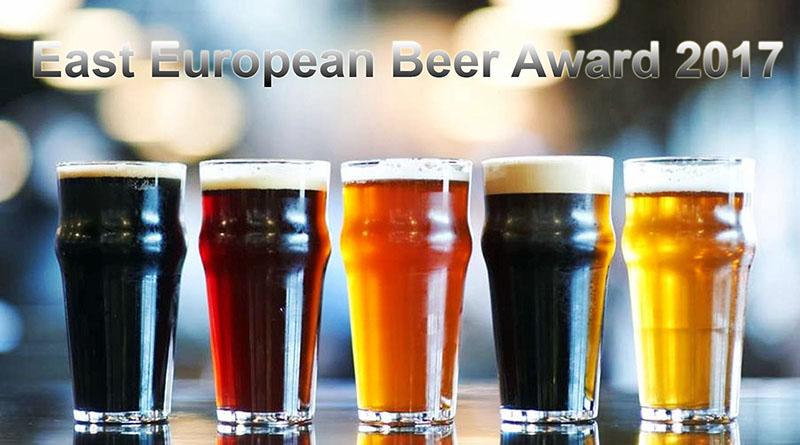 Украина, конкурс пива, пивной конкурс, пивные дегустации