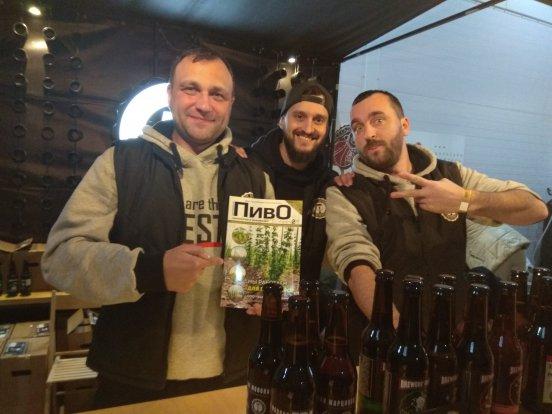 Winter Craft Beer Fest, украинское пиво, пивоварение, фестиваль