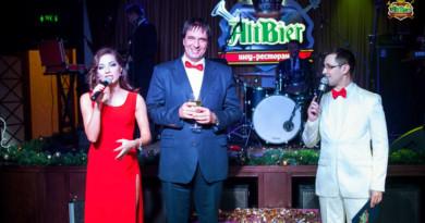 Altbier, ресторанный бизнес, пивной ресторан, Харьков