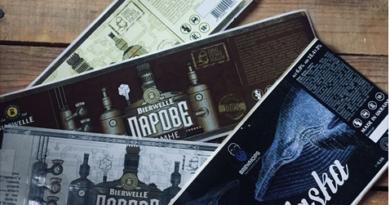 пиво, обработка паром, ТМ Парове, украинское пивоварение