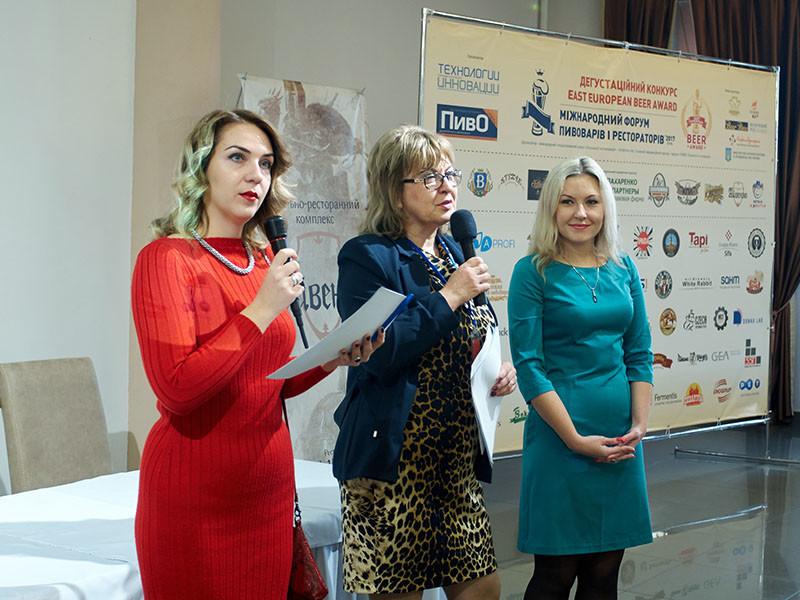 пивоварение в Украине, ресторанный бизнес