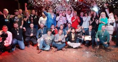 победители East European Beer Award 2018, победители конкурса, дегустационній конкурс пива Украина