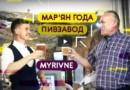 Мар'ян Года розповів про масштабні плани розбудувати біля заводу європейську інфраструктуру