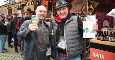 Craft Beer & Vinyl Music Festival 2019