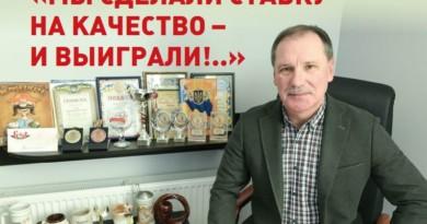 пиво, измаильская пивоварня, крафт, Украина, конкурс пива