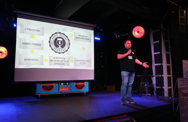 Дмитро Некрасов, Форум пивоварів та рестораторів, крафтове пиво, як створити пивоварню