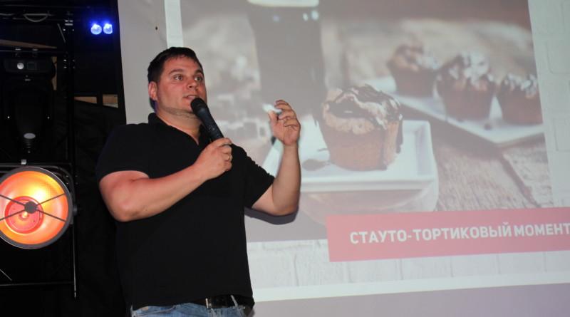 Андрій Юраго, фудпейринг, Юськевич, равлики, пиво та їжа, Форум