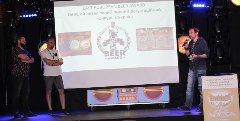 East European Beer Award 2019, конкурс пива, крафт Україна, Львів, дегустаційний конкурс пива