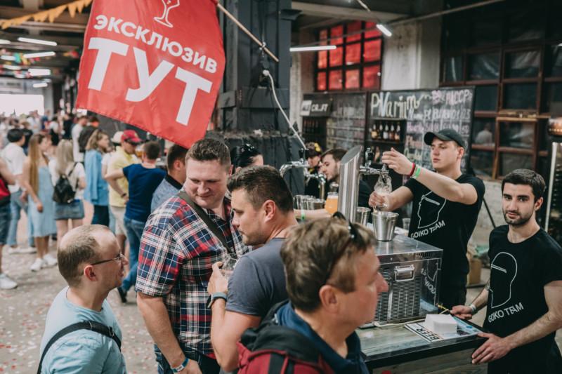 Kyiv Beer Festival, крафтовое пиво, Украина, пивной фестиваль