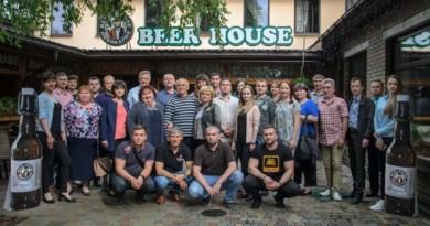 Грані якості - 2019, конкурс пива