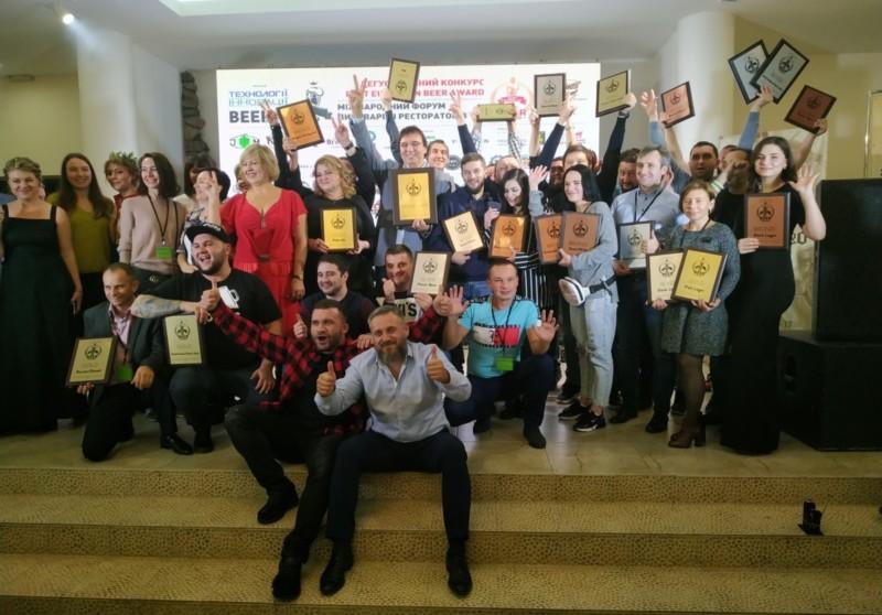 East European Beer Award 2019, дегустаційний конкурс пива, аналітика, крафтове пиво, Україна, результати, фото