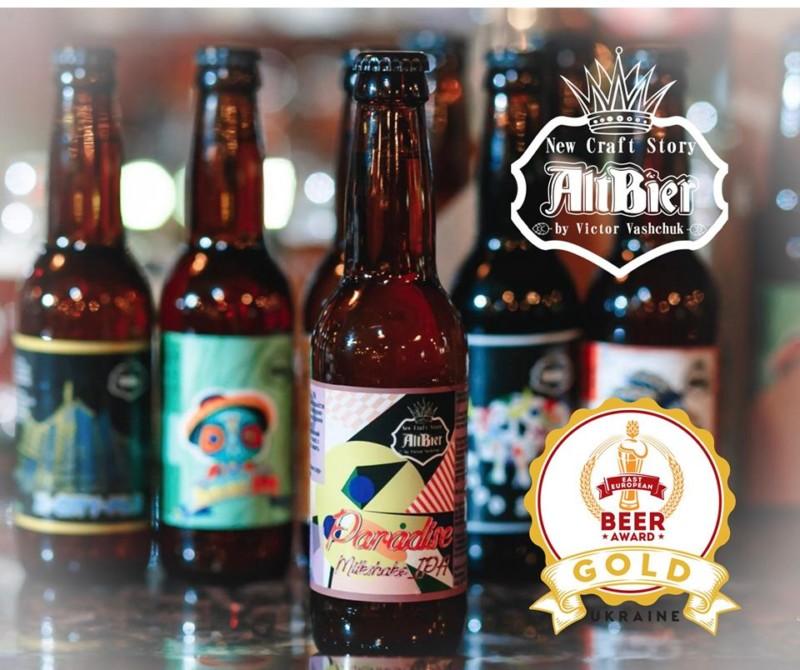Альтбир, Altbier, лучшее пиво Украины, краще пиво, харківська пивоварня, конкурс пива, карфтове пиво, дегустація пива