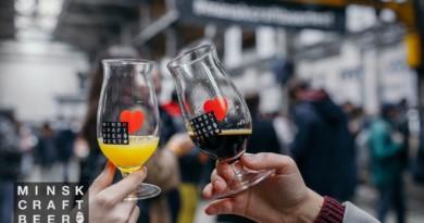 VII Minsk Craft Beer Fest, беларусское пиво, пиво Беларусь, фестиваль пива, пивной фестиваль Минск, для фанатов пива, огромный выбор пива