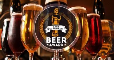 Дегустація пива, конкурс пива, краще пиво України, краще крафтове пиво, українське пиво, дегустационный конкурс пиво, как оценивать пиво, пивной дегустатор, пивной сомелье