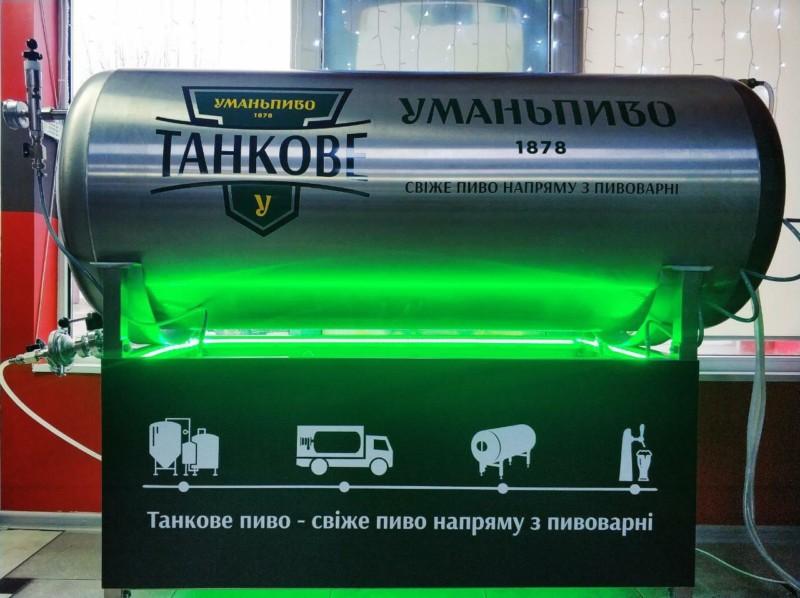 танковое пиво, украинское пиво, Уманьпиво, технологія Duotank, технологию Duotank, производство пива
