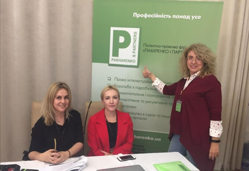 «Пахаренко і партнери» , Пахаренко и партнеры, патентно-правовая фирма, незалежний спостерігач конкурсу East European Beer Award, Дегустаційний конкурс пива 2020