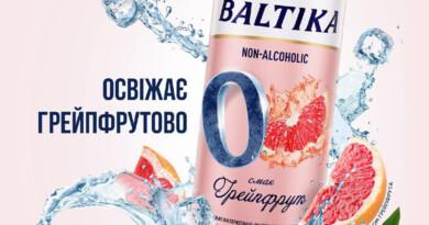 безалкогольное пиво, безалкогольне пиво, Балтика 0, Балтика Грейпфрут