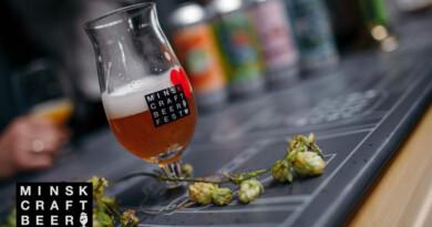 VII Minsk Craft Beer Fest, фестиваль крафтового пива, крафтове пиво Беларусь