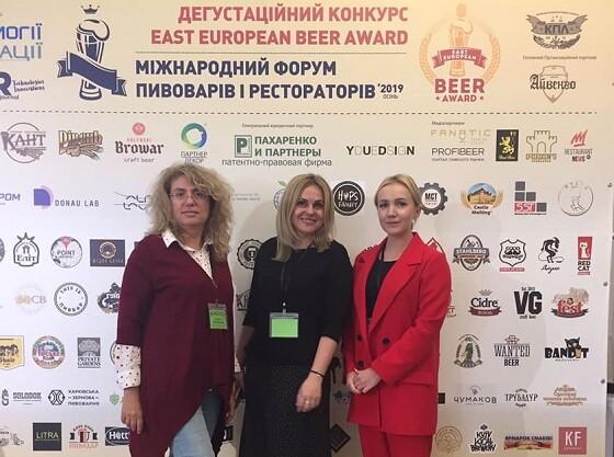 интеллектуальная собственность, защита прав на лого, пиво, этикетку, інтелектуальна власність, Пахаренко і партнери, Пахаренко и партнеры, ФОрум пивоваров и рестораторов