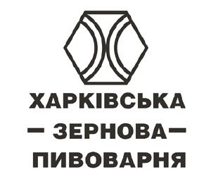 Харківська зернова пивоварня