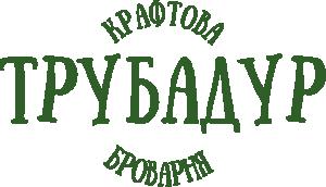 Крафтова Броварня Трубадур