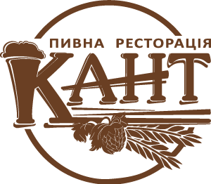 Пивна ресторація «КАНТ»