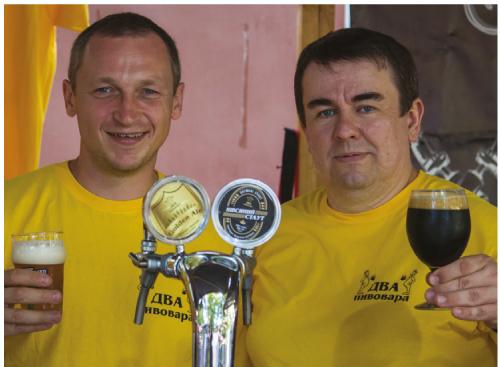 Два пивовара