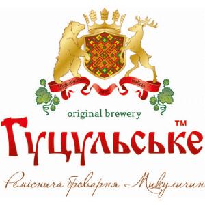 Гуцульське Микуличин