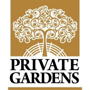 Приватні сади