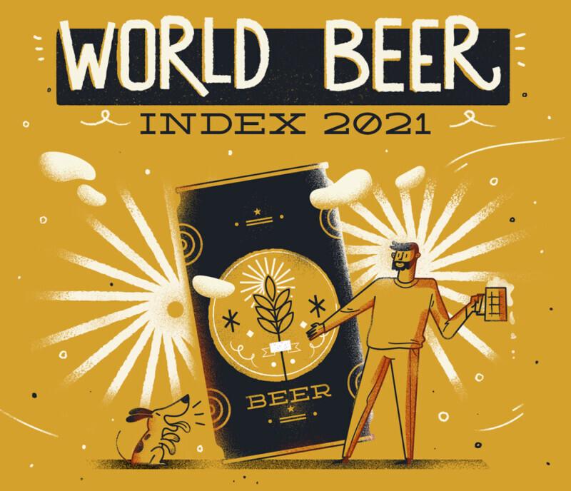 вартість пива